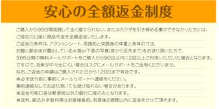 fkjgblkaregjrgjnoeragjbvneoravjnmeira[1].png